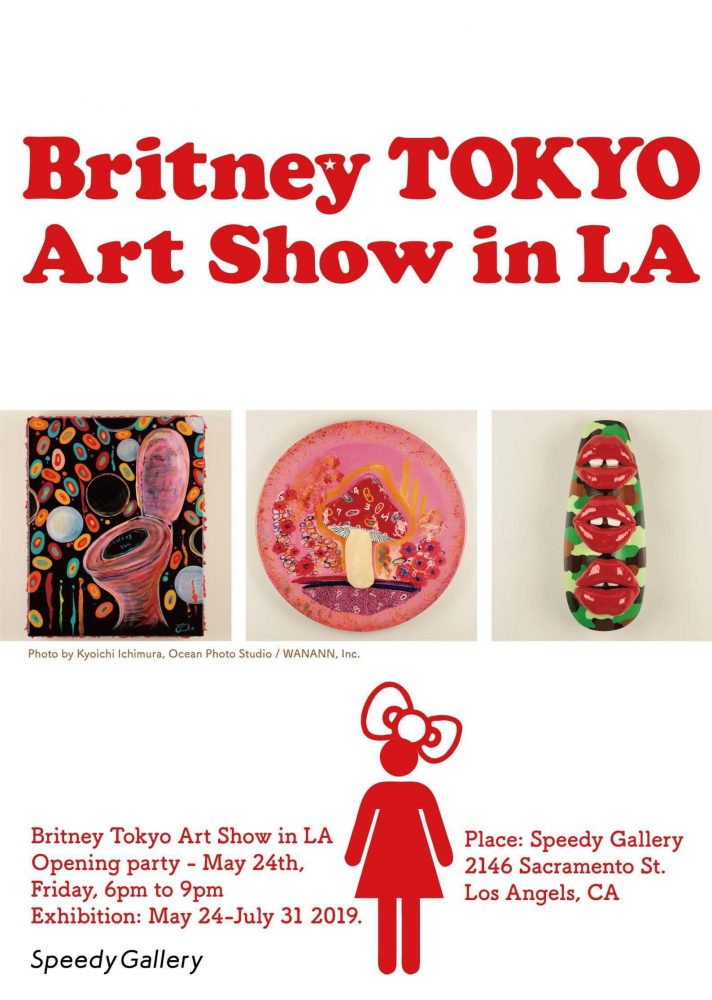 Britney Tokyo ART PARTY in La 3
